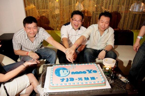 nanoyo cake cutting