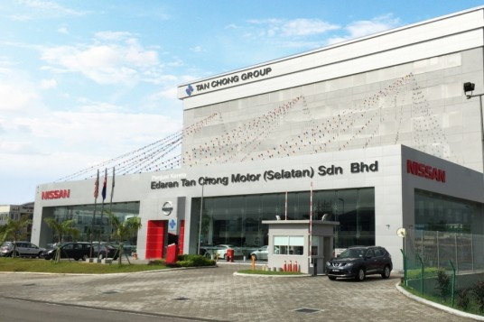 New ETCM Mega 3S opens in Johor Jaya